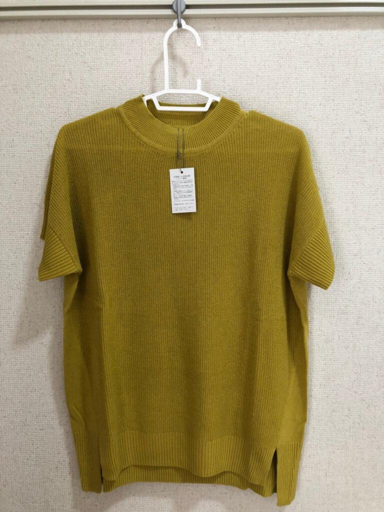 黄色の半袖