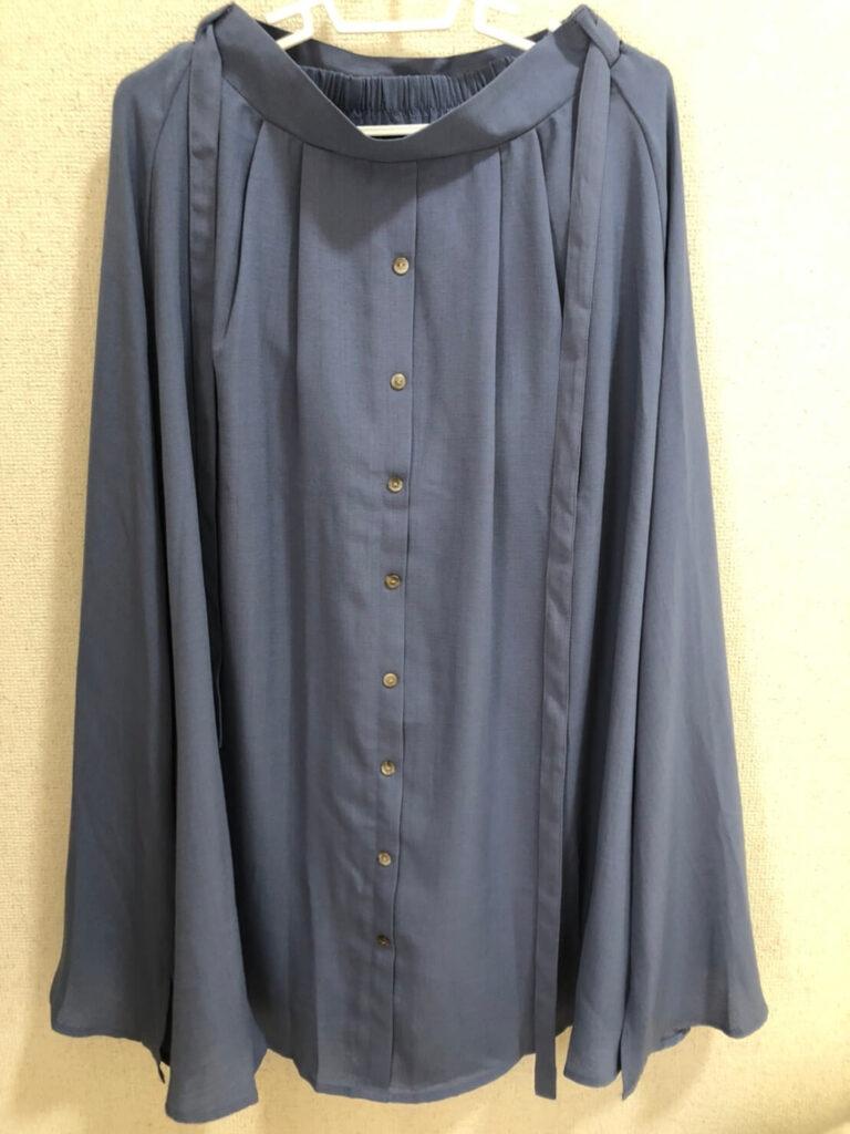 青いスカート