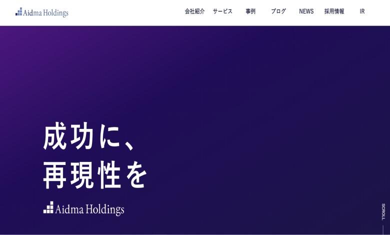 ReWorks 運営会社 株式会社アイドマ・ホールディングス ホームページ