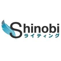 フリーランス サイト 仕事 shinobiライティング