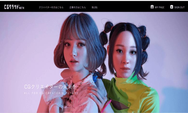 フリーランス サイト 仕事 TANOsim cgクラウド